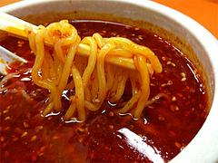 ランチ:つけ麺赤い@二丁目ラーメン・港・福岡