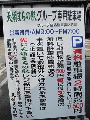 23日田まぶし千屋