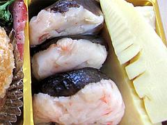 料理:椎茸海老焼売・筍うまか煮@2011セントラルホテル福岡お節(おせち)・三の重