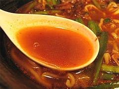 料理:肉ニラそばスープ@中華そば鶴と亀