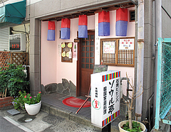 外観:寄り@韓国家庭料理ソウル亭・高砂