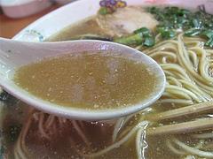 9ランチ:ラーメンスープ@不二家食堂・大手門