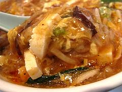 14ランチ:サンラータンメン(酸辣湯麺)あん@中華・華風・福壽飯店・大名