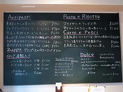 14メニュー:夜@イタリアン・カンティーナ・ガシーヨ