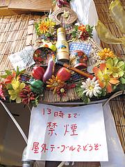 店内:ランチタイム禁煙@ダーチャ・まんぼ亭・赤坂門市場