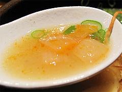 料理:白湯鶏拉麺の玉葱@たらふくまんま・春吉