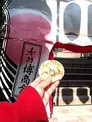 節分の櫛田神社10