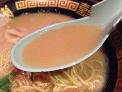 10剛鉄麺ラーメンスープ@一蘭・西新店