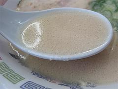 料理:博多ラーメンのスープ@博多ラーメンはかたや百年橋店