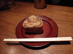 16ランチ:地鶏めし100円@ラーメン・中華そば・郷家・天神店