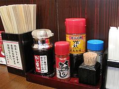 店内:卓上@丸亀製麺・那珂川・福岡