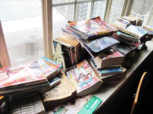3雑誌@はいから亭