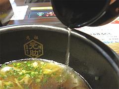 ランチ:スープ割り@つけ麺・博多元助・天神西通り店