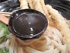 料理:大分産ごぼう天つゆ@かほうや・うどん・赤坂