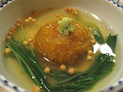 料理:おまかせコース3かぼちゃ饅頭:いも焼酎@博多一梅(ひとばい)