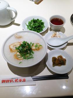 7牛もつ粥ハチノス683円@謝甜記(しゃてんき)