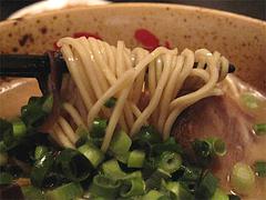 13ランチ:とんこつラーメン麺@麺屋極み清川店・ラーメン居酒屋