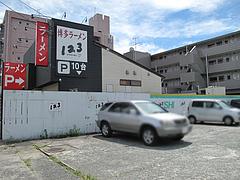 15外観:駐車場10台分@博多ラーメン123・春日