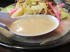 料理:筑後ちゃんぽんスープ@筑後ちゃんぽん八媛(やひめ)・大名