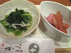 料理:今日のお通し@博多なゝ草(はかたななくさ)・西中洲