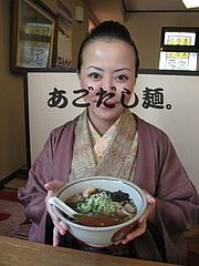 料理:飛魚出汁ラーメン@あごだし麺・五島軒