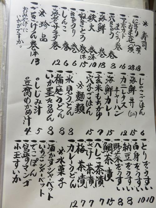 15メニュー飯麺デザート