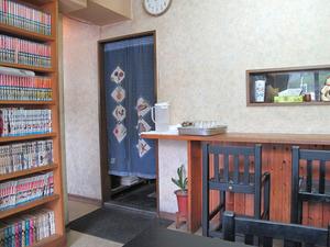 2カウンター・テーブル・座敷@三和楼