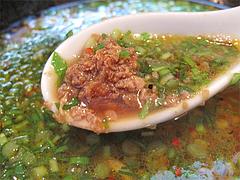ランチ:台湾拉麺スープ@麺屋まつけん・渡辺通・電気ビル裏