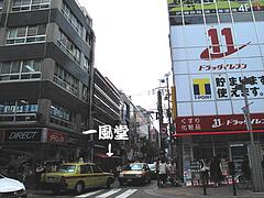 外観:西通り@つけ麺・博多元助・天神西通り店