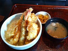 1ランチ:特海老天丼490円@大衆居食家しょうき・長住店