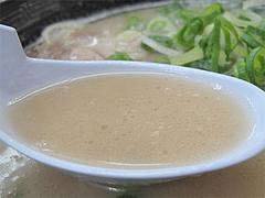 6ランチ:ラーメンスープ@ラーメン・長浜ナンバーワン長浜店