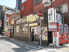 19外観@元祖博多麺もつ屋・春吉