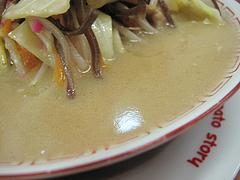 8ランチ:野菜山盛りチャンポンスープ@威風堂々・居酒屋・六本松