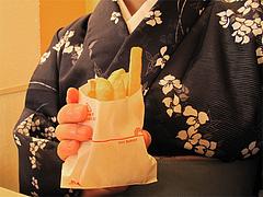 10ランチ:ポテトS@モスバーガー六本松店