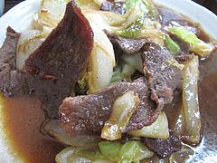 13ランチ:牛さがり焼肉@ごはん亭・清水