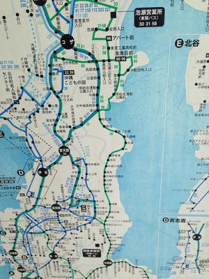 2沖縄中部バス