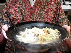 料理:どんめんのサイズ@峰松本家・博多デイトス・博多駅