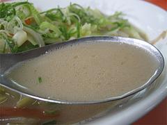 料理:ちゃんぽんのスープ@長浜ラーメンぶんりゅう(文隆)