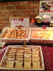 16パン食べ放題@くるめりあ・ARK(アーク)・バイキング