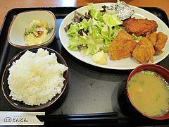 料理:日替わり定食490円@黒豚餃子とんとん