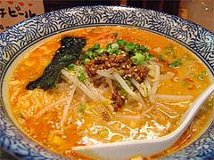 タンタン麺@博多中華そば・まるげん