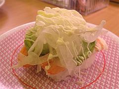料理:海老アボカド@かっぱ寿司・博多半道橋店