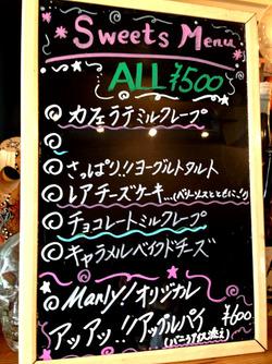 15デザート・カフェ@マンリー
