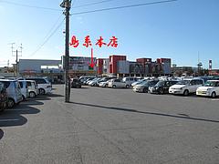 外観:駐車場@島系本店・志免本店