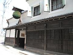 外観@石蔵酒造・博多百年蔵