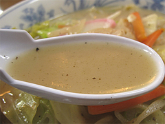 料理:ちゃんぽんスープ@魚魚・居酒屋