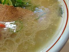 料理:ラーメンスープ@長浜ラーメン一龍亭・博多区千代