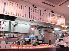 4店内:天ぷら惣菜コーナー@つるまる饂飩・福岡天神店