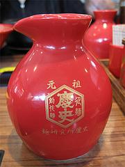 16ランチ:割りスープ(魚だし)@つけ麺・麺研究所・麺屋・慶史・大手門