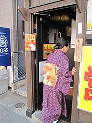 2外観:入り口@博多新風・高宮本店